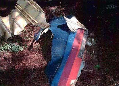 United 93 Movie True Story - Flight 93 Passenger Photos - Paul
