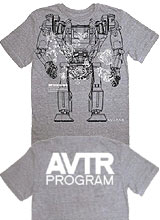 Amp Suit shirt