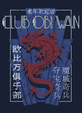 Club Obi Wan Indiana Jones