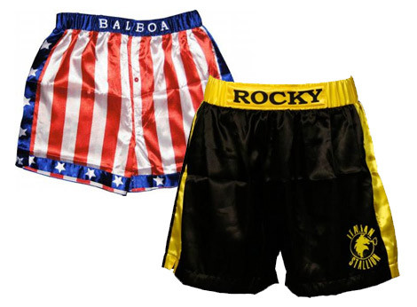 Rocky Ring Shorts